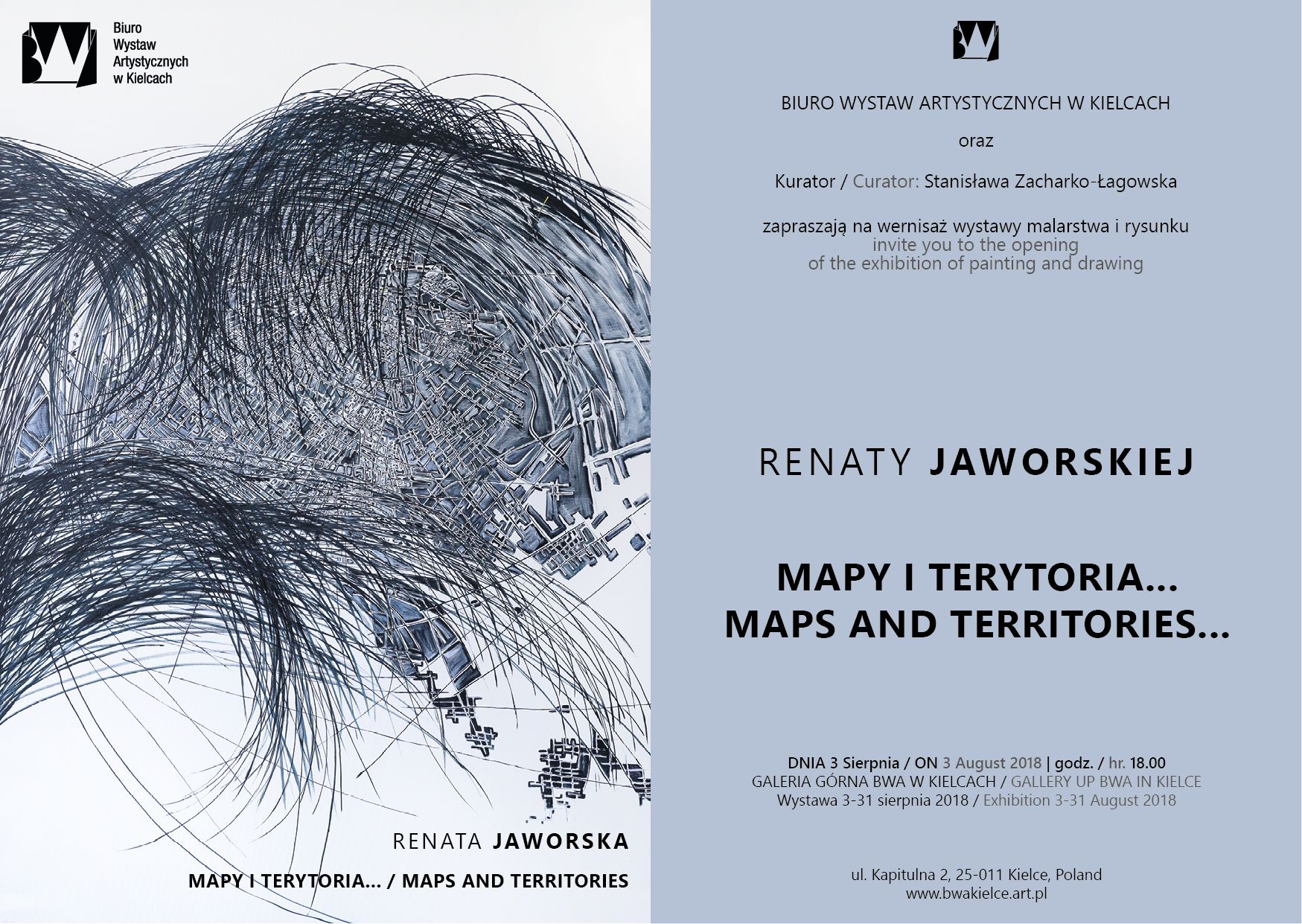 invitation Renata Jaworska Maps and Territories BWA Kielce 3 august 2018